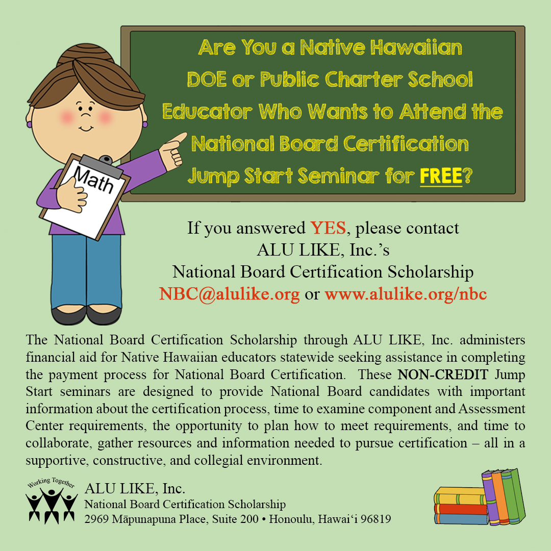 Alu like inc national board certification scholarship national board certification through the national board for professional teaching standards alu like inc understands that by helping teachers reach 1betcityfo Gallery